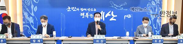 """""""내포혁신도시를 '탄소중립거점'으로"""""""